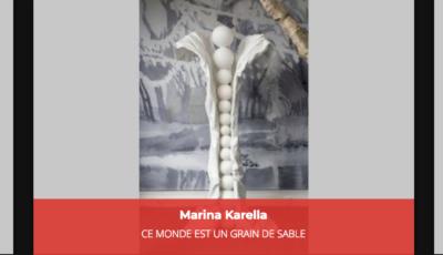 Galerie du Passage / Pierre Passebon – Exposition Marina Karella –